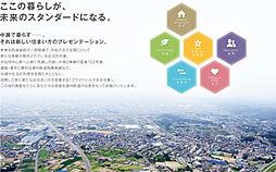 新東名高速道路...