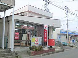 青山郵便局 約...
