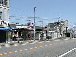 山陽電鉄・大蔵...