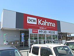 DCMカーマ ...