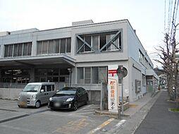 山科郵便局