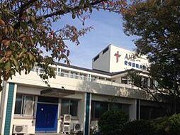 愛知国際病院 ...