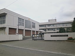 中学校明戸中学...