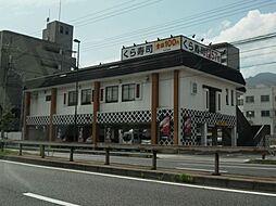 岩崎岩屋ビル[3階]の外観