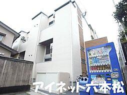 茶山駅 4.1万円