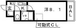 メゾンドールヤマヒデ参番館[1201号室号室]の間取り