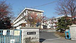 横川小学校まで...
