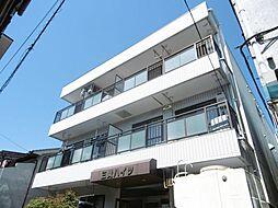 三貴ハイツ[2階]の外観