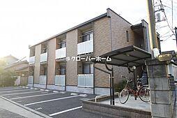 JR相模線 相武台下駅 徒歩11分の賃貸アパート