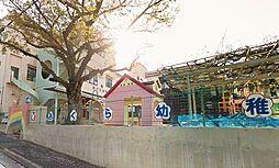 尾倉幼稚園、1...