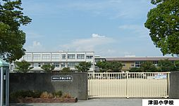 津田小学校 1...