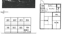 中島文化[103号室]の間取り
