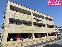 愛知県豊明市阿野町稲葉の賃貸マンションの外観