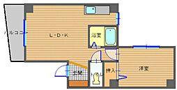 長崎大学駅 4.7万円