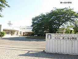 小学校富士見市...