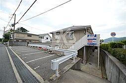 兵庫県神戸市須磨区離宮西町1丁目の賃貸アパートの外観