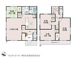 LDK和室23...