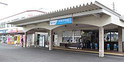 高座渋谷駅まで...