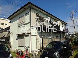 東京都国分寺市内藤の賃貸アパートの外観