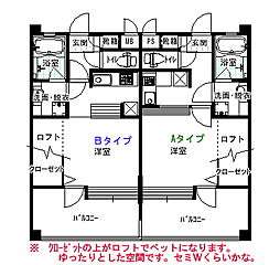 TOY-HOUSE II[407号室]の間取り