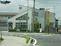 播磨田郵便局