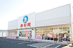 西松屋南町田店