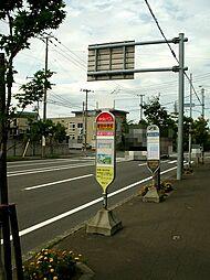 バス停「厚別中...