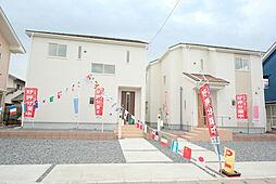 石橋駅 2,250万円