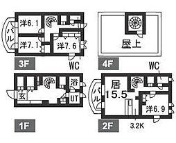 [タウンハウス] 北海道札幌市中央区南十八条西14丁目 の賃貸【/】の間取り
