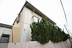 神奈川県藤沢市鵠沼花沢町の賃貸アパートの外観