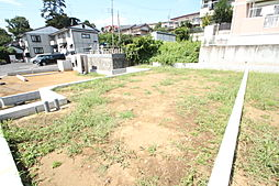 東京都町田市相原町