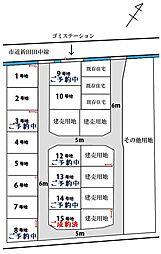 区画図(3、8...
