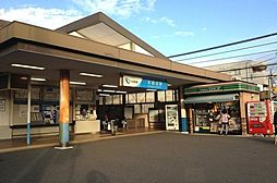 本鵠沼駅 徒歩...