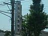 周辺,1K,面積22.08m2,賃料2.7万円,JR東海道本線 浜松駅 バス25分 銭取下車 徒歩3分,遠州鉄道 曳馬駅 徒歩27分,静岡県浜松市中区泉1丁目15-8