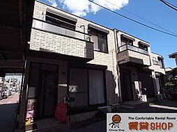 [テラスハウス] 千葉県習志野市津田沼5丁目 の賃貸【/】の外観