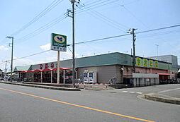 ヤオヒロ小泉店...