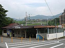 駅花山駅まで2...