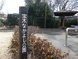 分譲地内公園