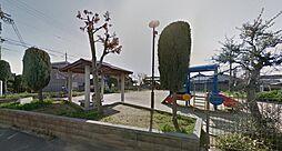 八田南之町公園...
