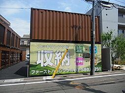 新高円寺駅 1.5万円