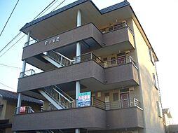 FIVE[2階]の外観
