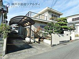 兵庫県神戸市垂水区多聞台4丁目1-36