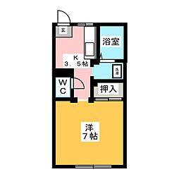 グランデール永田[1階]の間取り