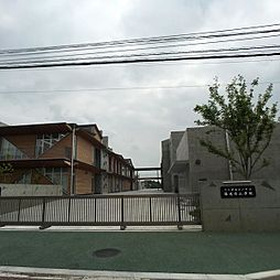 陽光台小学校ま...