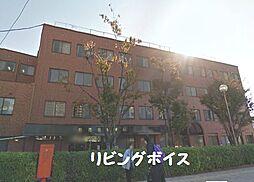 総合病院鶴巻温...