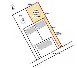 図面 区画2