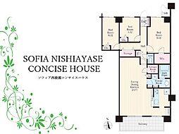 ソフィア西綾瀬コンサイスハウス