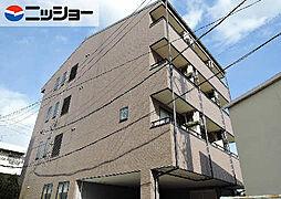 ピュアウィング白鳥[4階]の外観