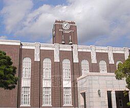 京都大学まで1...