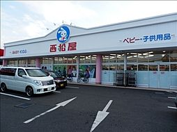 西松屋広瀬店ま...